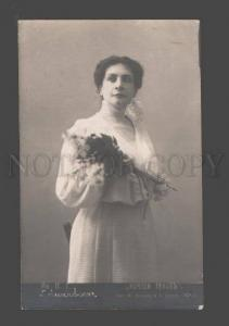 085894 LESHKOVSKAYA Russian DRAMA Theatre ACTRESS old PHOTO