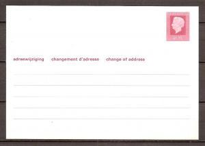 Netherlands - Postcard - NEVER USED - NL268