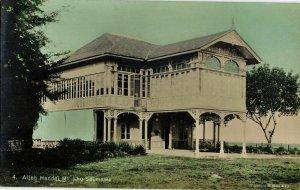 indonesia, SUMATRA, LHO-SEUMAWE, Aceh Atjeh, Trading Company (1910s) Tinted RPPC