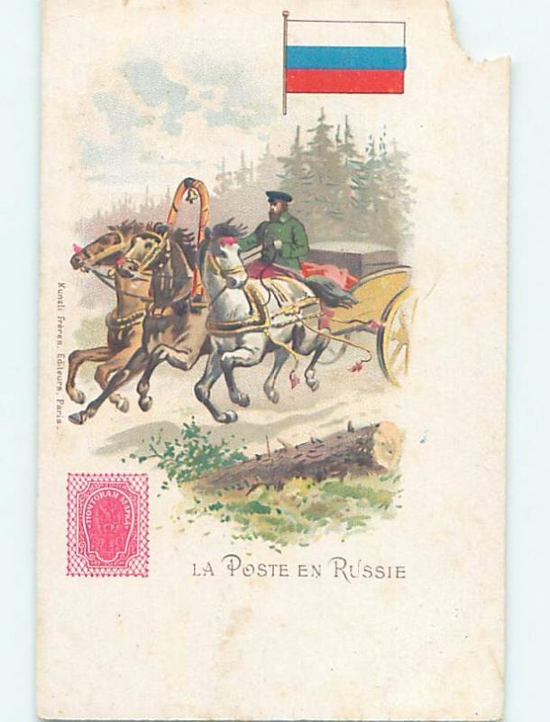 Pre-1907 MAIL DELIVERY BY HORSE AND WAGON Country Of Russia hn6433