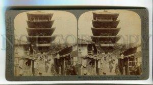 3184126 Japan Kyoto Yasaka PAgoda 300 years old STEREO PHOTO