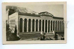 289848 GEORGIA TBILISI Government House 1954 year photo postcard