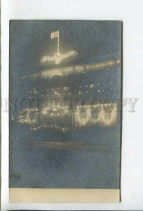 433769 God Bless the king Vintage Australia kodak photo postcard