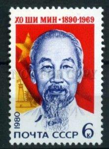 508012 USSR 1980 y anniversary Vietnamese leader Ho Chi Minh