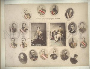 090636 JAPAN Noble & General officer Vintage tited two PHOTOS