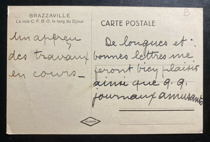 Mint French Congo Real Picture Postcard RPPC Brazzaville Djoue View
