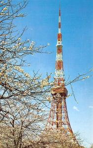 Japan Old Vintage Antique Post Card Tokyo Tower in Spring Unused
