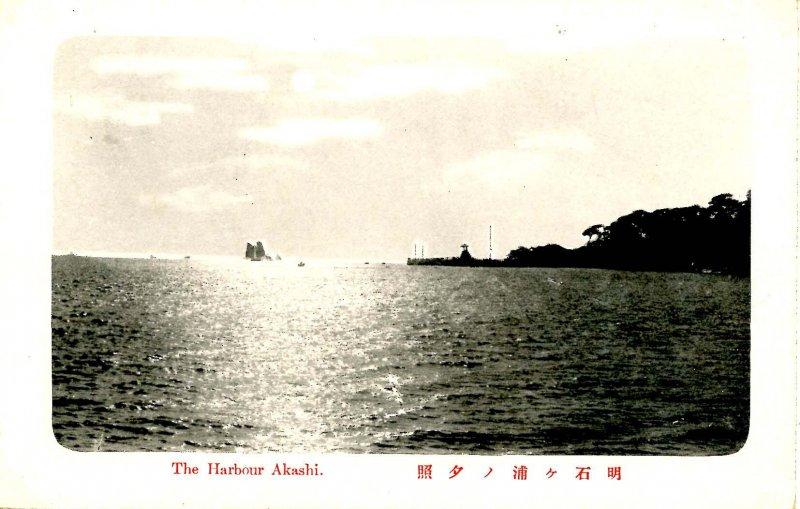 Japan - Akashi. The Harbour