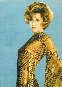 Actress ACIM Romania Postcard Jane Fonda