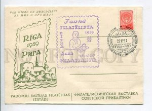 407949 USSR Latvia 1959 year Philatelic exhibition of the Soviet Baltic COVER