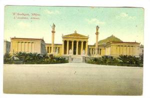 L' Academie, Athens, Greece, 00-10s