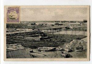 3133071 Mozambique Bridge over Chiveve River Vintage postcard