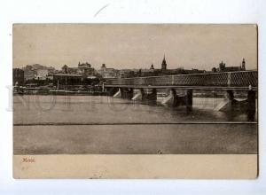 192368 POLAND WARSZAWA bridge Vintage photo postcard