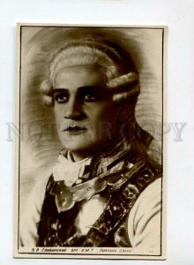 3151338 SLIVINSKY Russia OPERA Singer Queen of Spades Old PHOTO