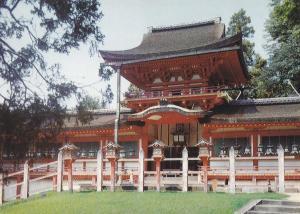 Postal 61558 : Kasuga shrine Nara