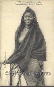 Afrique Occidentale Femme Arabe African Nude Unused