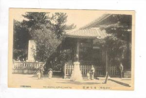 Street Scene / Natives @ Dajingu Shrine,Nakatsu,Japan 1900-10s
