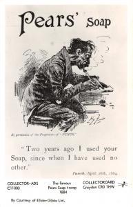 Vintage RP Postcard Pears Soap Tramp 1884 Repro Advertising Card Pamlin C11003