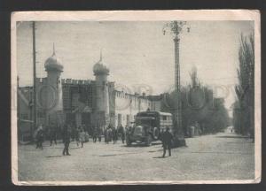 119930 Uzbekistan TASHKENT Movie theater AVANT-GARDE Old PC
