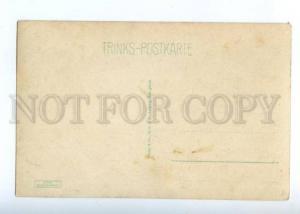 150739 GERMANY HOCHBRUCKE b. Levensau Vintage photo postcard