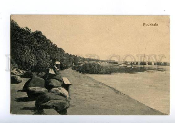 168704 Russia Petersburg KUOKKALA Repino Coast Beach Vintage