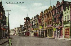 japan, KANKO, Bukan, Minseiro Street (1930s) Postcard