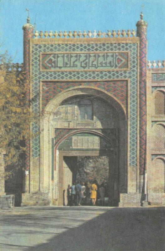 1975 Uzbekistan Postcard, Entrance Gates Sitorai Mokhi Khase Palace Bukhara 22R