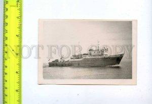 194682 USSR Russia ship Akhtubinsk old photo