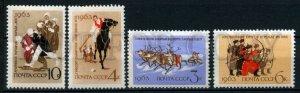 506284 USSR 1963 national sport Armenian wrestling Pamir polo