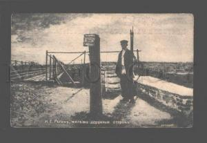080566 RUSSIA RURAL Railway watchman by REPIN vintage PC