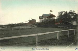 china, SHANGHAI, Race Course, Horse Track (1910s) Postcard