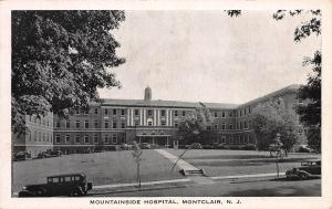 Mountainside Hospital, Montclair, New Jersey, Early Postcard, Unused