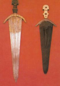 Italian Medieval 1400s Knife Ercole De Fideli Ferrara Italy Museum Postcard