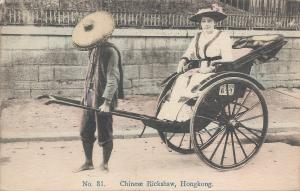 Chinese Rickshaw, Hong Kong, early hand colored postcard, Used