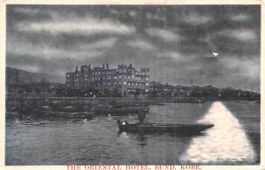Japan Old Vintage Antique Post Card Oriental Hotel Bund, Kobe Writing on back