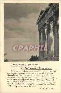 Modern Postcard The Acropolis of Athens Parthenon Facade is