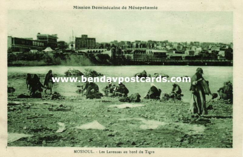 iraq, MOSUL MOSSOUL, Washing Women at Tigris River (1920s) Mission