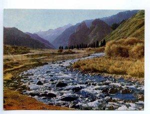 238942 Kyrgyzstan rock Broken Heart old postcard