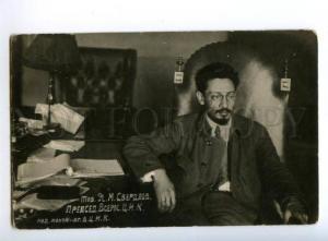 169443 Yakov SVERDLOV Bolshevik party leader Vintage PHOTO PC