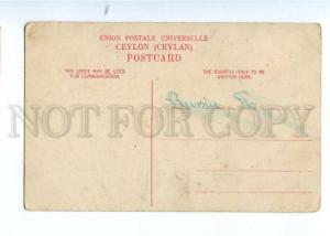 173798 CEYLON COLOMBO view street advertising Vintage postcard