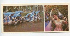 3169117 Azerbaijan BAKU State Song Dance Company OLD Card