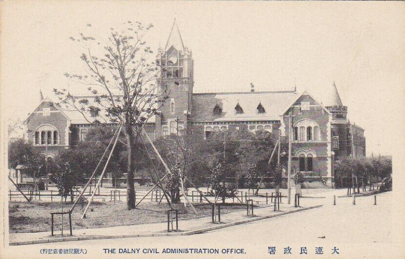 The Dalny Civil Administration Office , Dalny , China , 10-30s