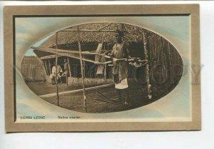 438940 AFRICA Sierra Leone native weaver Nude boy Vintage embossed postcard