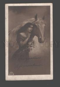 096455 BELLE Woman LONG HAIR & Head of White HORSE Vintage PC