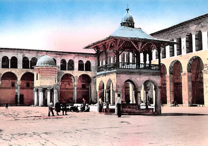 Damas, Lebanon Postcard, Carte Postale Mosquee Des, Ommeyades - Bassin des Ab...