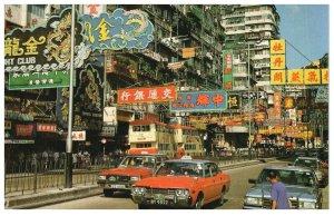 A Typical Street Scene Hong Kong Postcard PC1048