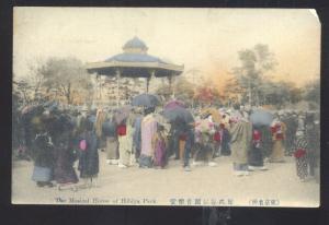 HIBIYA PARK JAPAN VINTAGE COLOR POSTCARD JAPANESE MUSICAL HOUSE