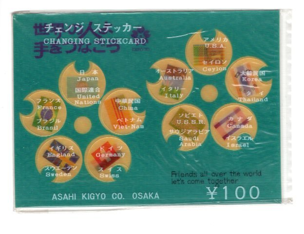 Changing Stickcard, World Flags, Expo 70, Asahi, Japan, Plastic in Original Wrap