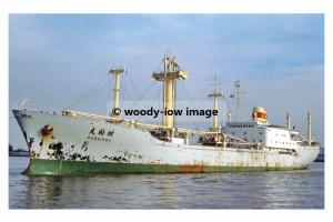 mc4529 - Chinese Cargo Ship - Da Bai Shu - photo 6x4