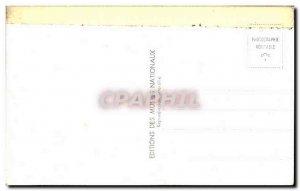 Postcard Museum of Ancient Sarcophagus Loure the temple barber d & # 39Amon A...